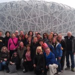 Group at Birds Nest in Olympic Park3